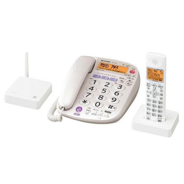 シャープ デジタルコードレス電話機(子機1台タイプ) パールベージュ JDVF1CL [JDVF1CL]【RNH】