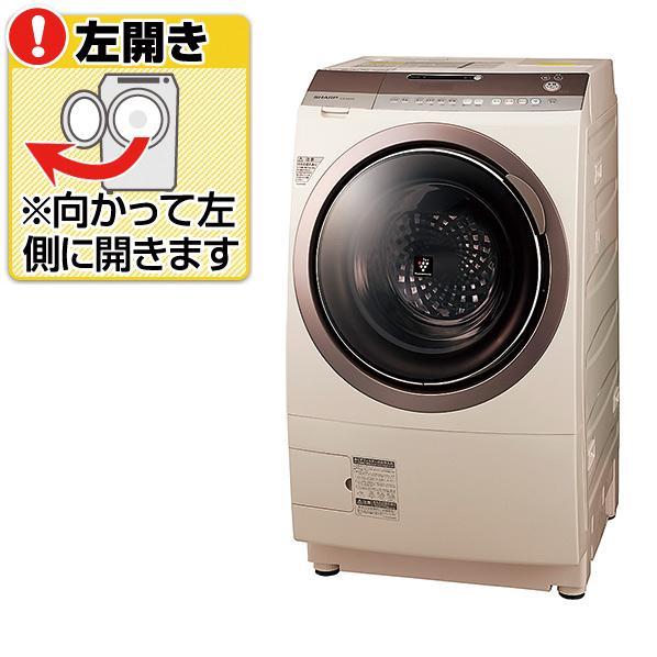 【送料無料】シャープ 【左開き】9.0kgドラム式洗濯乾燥機 ゴールド系 ESZ200NL [ESZ200NL]【KK9N0D18P】【KAN10】