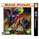 カプコン モンスターハンター3(トライ)G Best Price!【3DS専用】 CTR2AMHJ [CTR2AMHJ]