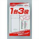 FDK USBモバイル急速充電器 「単3形ニッケル水素電池2個付き」 ホワイト FSC322FX-W(FX)T [FSC322FXWFXT]