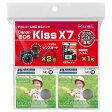 【送料無料】ハクバ 液晶保護フィルム&レンズガード(Canon EOS Kiss X7 ダブルズームキット専用) Kual DSCKX7W [DSCKX7W]