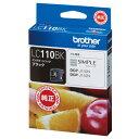 ブラザー インクカートリッジ ブラック LC110BK [LC110BK]