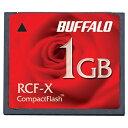 バッファロー コンパクトフラッシュ RCF-X1GY【KK9N0D18P】【SPOA】【10P03Dec16】