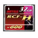 【送料無料】バッファロー 高速コンパクトフラッシュ(32GB) 32GB RCF-H32G [RCFH32G]【KK9N0D18P】【NYOA】