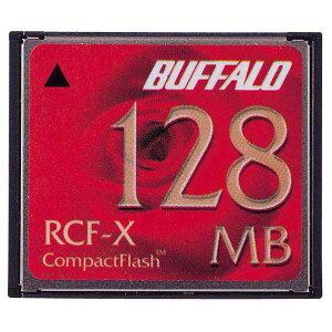 バッファロー コンパクトフラッシュ RCF-X128MY [RCFX128MY]【KK9N0D18P】