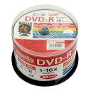 磁気研究所 録画用DVD-R 1-16倍速 CPRM対応 インクジェットプリンタ対応 50枚入り HDDR12JCP50 [HDDR12JCP50]【NYOA】