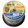 磁気研究所 録画用25GB 1-4倍速対応 BD-R書換え型 ブルーレイディスク 50枚入り HDBDR130YP50HC [HDBDR130YP50HC]【05P27May16】