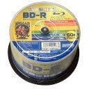 磁気研究所 録画用25GB 1-4倍速対応 BD-R書換え型 ブルーレイディスク 50枚入り HDBDR130YP50HC [HDBDR130YP50HC]【0...