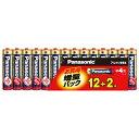 パナソニック アルカリ乾電池単4形 LR03XJSP/14S [LR03XJSP14S]