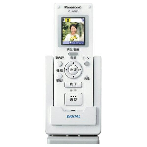 【送料無料】パナソニック ワイヤレスモニター子機 VL-W605 [VLW605]【RNH】