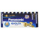 パナソニック 単4形アルカリ乾電池 10本入り EVOLTA LR03EJSP/10S [LR03EJSP10S]