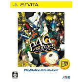 アトラス ペルソナ4 ザ・ゴールデン PlayStation Vita the Best【PS Vita】 VLJM65004 [VLJM65004]
