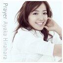 ユニバーサルミュージック 平原綾香 / Prayer 【CD】 UPCH-20389 [UPCH20389]