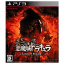 コナミデジタルエンタテインメント 悪魔城ドラキュラ Lords of Shadow 2【PS3】 VT069J1 [VT069J1]