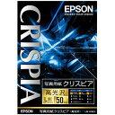 エプソン L判 写真用紙 高光沢 50枚入り CRISPIA KL50SCKR [KL50SCKR]
