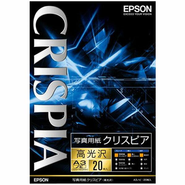 エプソン A3ノビ 写真用紙 高光沢 20枚入り...の商品画像
