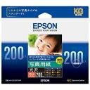 エプソン 写真用紙 光沢 KGサイズ 200枚 KKG200PSKR [KKG200PSKR]【NYOA】