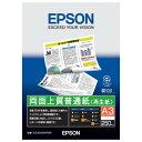 エプソン 両面上質普通紙 再生紙 A3 250枚入 KA3250NPDR [KA3250NPDR]