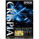 エプソン A4 写真用紙 高光沢 50枚入り CRISPIA...