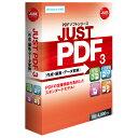 PDFの変換と編集に対応、PDFの再利用に最適な標準モデル。