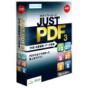 【送料無料】ジャストシステム JUST PDF 3 [作成・高度編集・データ変換] 通常版【Win版】(CD-ROM) JUSTPDF3サクコウヘンデ-ツWC ...