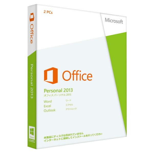 【送料無料】マイクロソフト Office Personal 2013【Win版】(D/L) OFFICEPERSON2013WSL [OFFICEPERSON2013WSL]【KK9N0D18P】