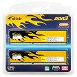 【送料無料】CFD デスクトップ用メモリ(8GB・2枚組) CFD ELIXIR W3U1600HQ-8GC11 [W3U1600HQ8GC11]【05P27May16】