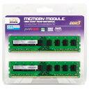 【送料無料】CFD デスクトップ用PCメモリ(4GB×2) Panram W3U1600PS-4G [W3U1600PS4G]