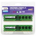 【送料無料】CFD デスクトップ用PCメモリ(2GB×2) Panram W3U1333PS-2G [W3U1333PS2G]【NYOA】