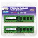 【送料無料】CFD デスクトップ用PCメモリ(8GB×2) Panram W3U1333PS-8G [W3U1333PS8G]【OASP】