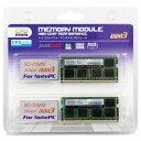 【送料無料】CFD ノート用PCメモリ(8GB×2) Panram W3N1333PS-8G [W3N1333PS8G]【1021_flash】
