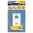 【送料無料】パナソニック 小電力型ワイヤレスカード発信器 ECE1702P [ECE1702P]【1201_flash】【10P03Dec16】