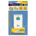 【送料無料】パナソニック 小電力型ワイヤレスカード発信器 ECE1702P [ECE1702P]【1021_flash】