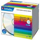 Verbatim データ用DVD-R 4.7GB 1-16倍速 20枚入り DHR47J20V1 [DHR47J20V1]
