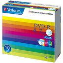 Verbatim データ用DVD-R 4.7GB 1-16倍速 インクジェットプリンタ対応 10枚入り DHR47JP10V1 [DHR47JP10V1]