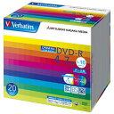 Verbatim データ用DVD-R 4.7GB 1-16倍速 CPRM対応 20枚入り DHR47JDP20V1 [DHR47JDP20V1]