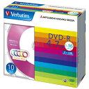 Verbatim データ用DVD-R 4.7GB 1-16倍速 カラーミックス 10枚入り DHR47JM10V1 [DHR47JM10V1]【10P03Dec16】