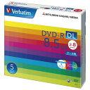 Verbatim データ用DVD-R DL 8.5GB 2-8倍速対応 インクジェットプリンタ対応 5枚入り DHR85HP5V1 [DHR85HP5V1]【10P03Dec16】