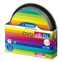 Verbatim データ用DVD+R DL 8.5GB 2.4-8倍速 スピンドルケース 10枚入り DTR85HP10SV1 [DTR85HP10SV1]