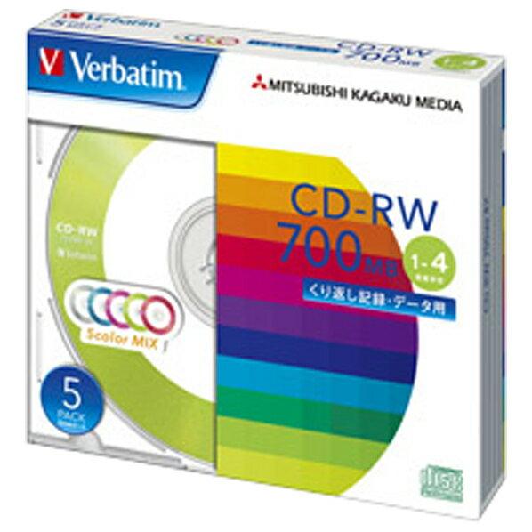 Verbatim データ用CD-RW 700MB 1-4倍速 5mmプラケース 5枚入り SW80QM5V1 [SW80QM5V1]