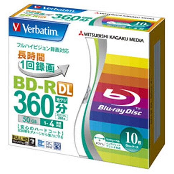 Verbatim 録画用50GB 片面2層 1〜4倍速対応 BD-R追記型 ブルーレイディスク 10枚入り VBR260YP10V1 [VBR260YP10V1]【KK9N0D18P】