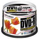 三菱化学メディア 録画用DVD-R 4.7GB 1-16倍速 CPRM対応 50枚入り VHR12JPP50【KK9N0D18P】