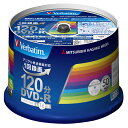 Verbatim 録画用 DVD-R 1-16倍速 CPRM対応 インクジェットプリンタ対応 50枚入り VHR12JP50V3 [VHR12JP50V3]【K...