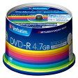 Verbatim データ用DVD-R 4.7GB 1-16倍速対応 インクジェットプリンタ対応 50枚入り DHR47JP50V3 [DHR47JP50V3]【05P27May16】