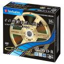 Verbatim 録画用DVD-R 4.7GB 1-16倍速対応 CPRM対応 10枚入り VHR12JC10V1