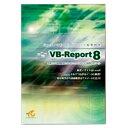 【送料無料】アドバンスソフトウェア VB-Report 8【Win版】(CD-ROM) VBREPORT8W [VBREPORT8W]【KK9N0D18P】