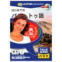 ����ե��˥��� Talk Now ! �Ϥ���ƤΥѥ���ȥ����Win / Mac�ǡ�(CD-ROM) �ϥ���ƥΥѥ���ȥ�H [�ϥ���ƥΥѥ���ȥ�H]��KK9N0D18P��
