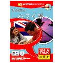 インフィニシス World Talk 耳で覚えるハワイ語【Win/Mac版】(CD-ROM) ミミデオボエルハワイゴHC [ミミデオボエルハワイH]