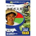 ����ե��˥��� TalkNow!�Ϥ���ƤΥޥ�����������Win / Mac�ǡ�(CD-ROM) �ϥ���ƥΥޥ�����H [�ϥ���ƥΥޥ�����H]��KK9N0D18P��