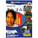 ����ե��˥��� Talk Now ! �Ϥ���ƤΥ����Win / Mac�ǡ�(CD-ROM) �ϥ���ƥΥ�르HC [�ϥ���ƥΥ��H]��KK9N0D18P��